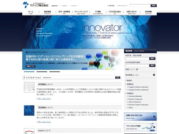 Screenshot of www.manac-inc.co.jp