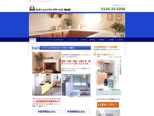 Screenshot of www.mandm-cop.jp