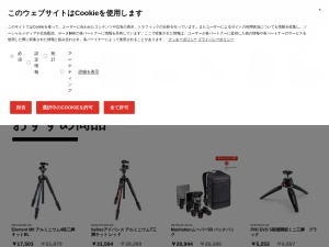 http://www.manfrotto.jp/pixi
