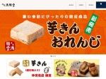 http://www.mangando.jp/index.html