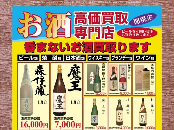 http://www.mangoku.co.jp
