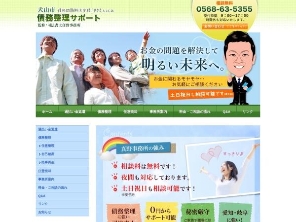 Screenshot of www.manojimusyo.com
