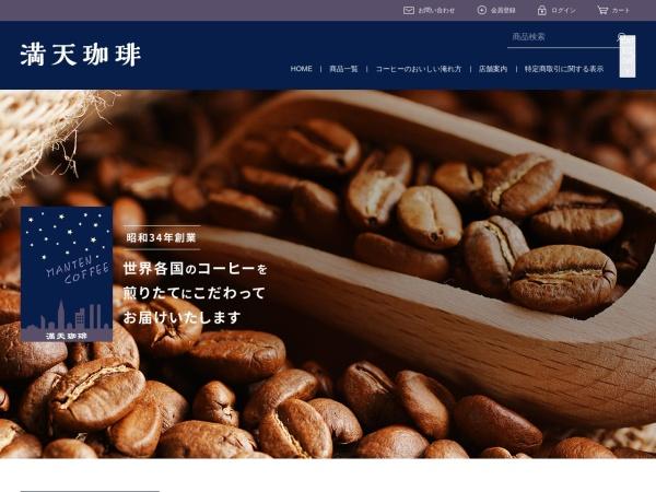 Screenshot of www.manten-coffee.jp