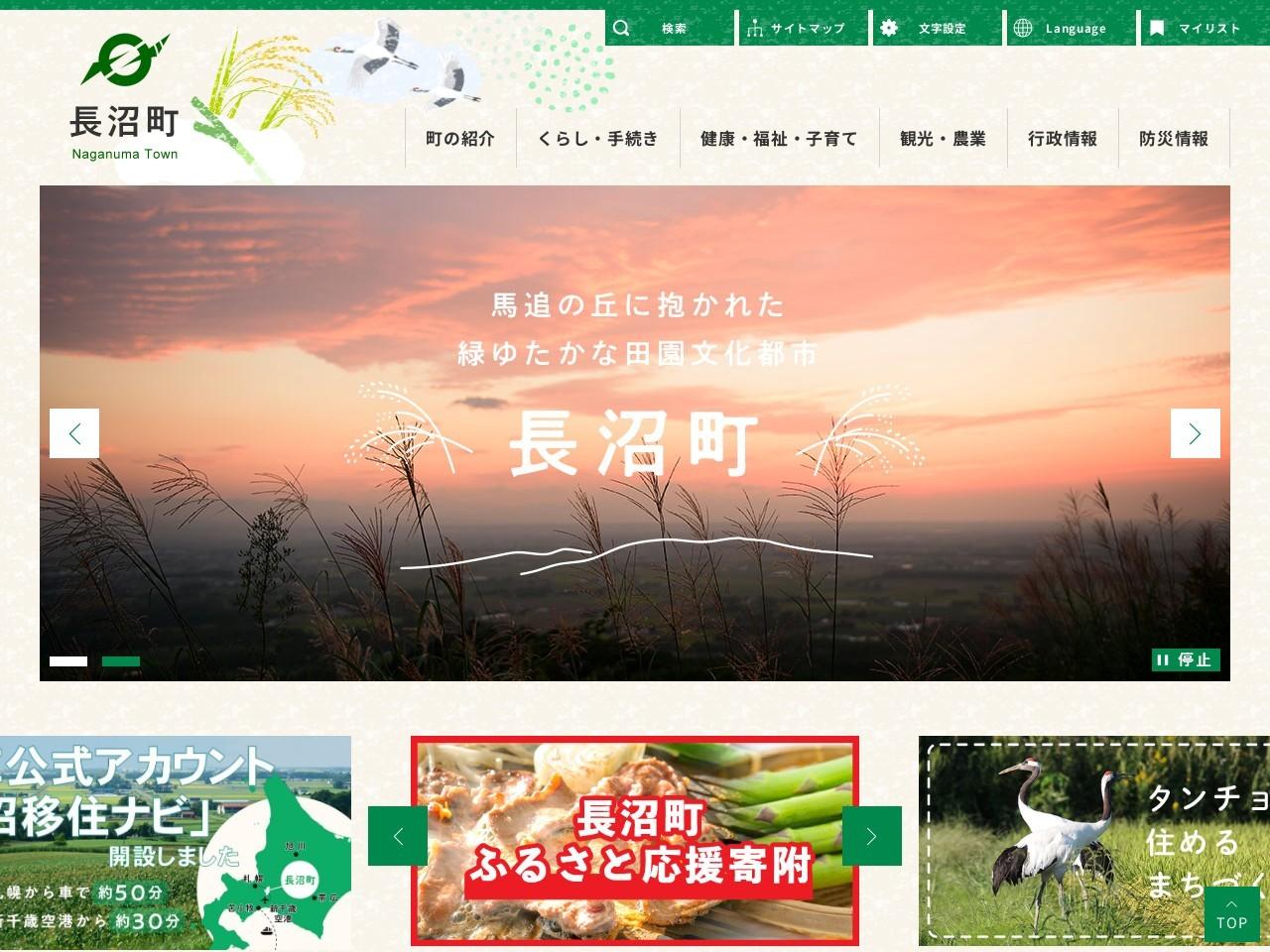 http://www.maoi-net.jp/