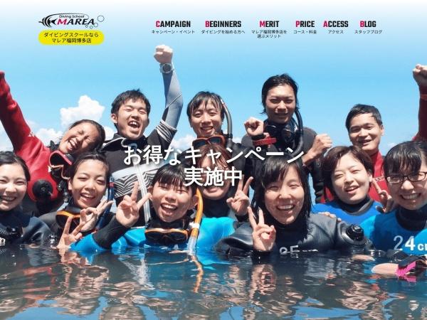 Screenshot of www.marea-fukuoka.jp