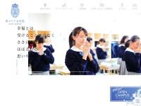 http://www.maria.ed.jp/