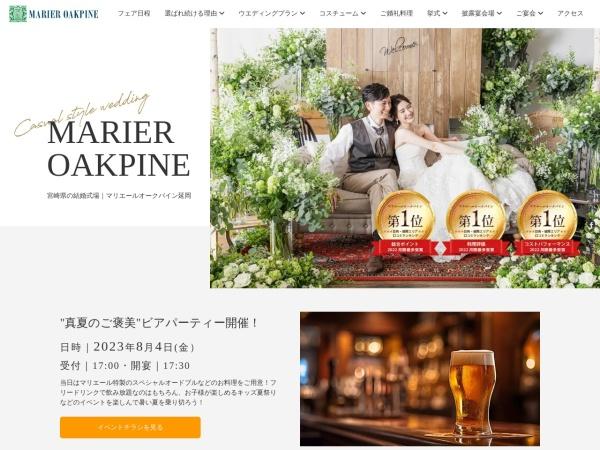 http://www.marier.jp