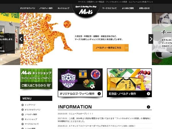 Screenshot of www.marks-jp.com