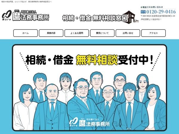 Screenshot of www.maro-justice.com