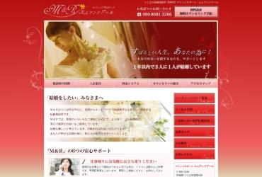 Screenshot of www.marriage-mr.com
