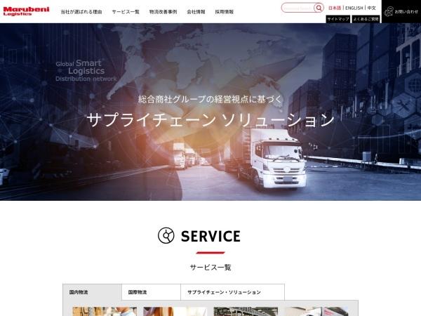 Screenshot of www.marubeni-logi.com