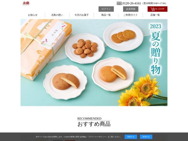 Screenshot of www.marubolo.com