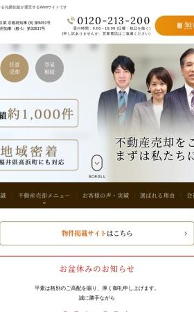 http://www.maruei-baikyaku.com/