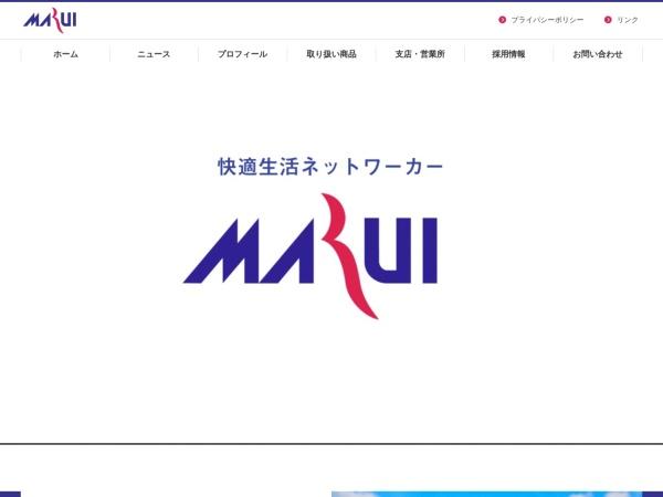 http://www.marui-grp.jp