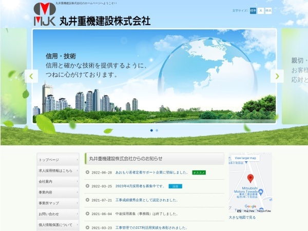 Screenshot of www.marui-jk.co.jp