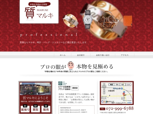 Screenshot of www.maruki-aurora.com