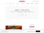 http://www.marukome.co.jp/company/press/2014/spring/140109_1.html