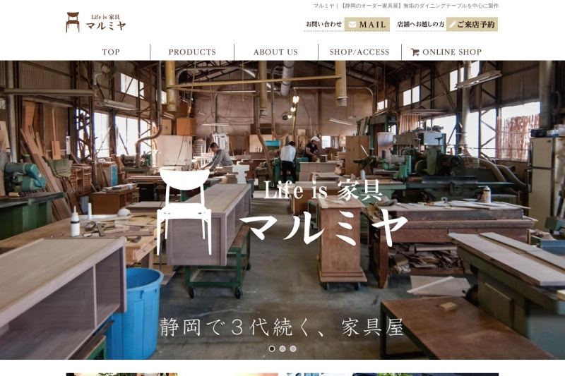Screenshot of www.marumiya-kagu.co.jp