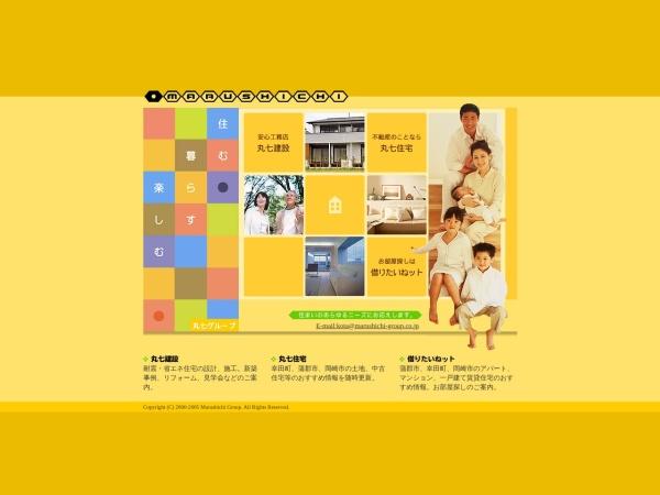 Screenshot of www.marushichi-group.co.jp