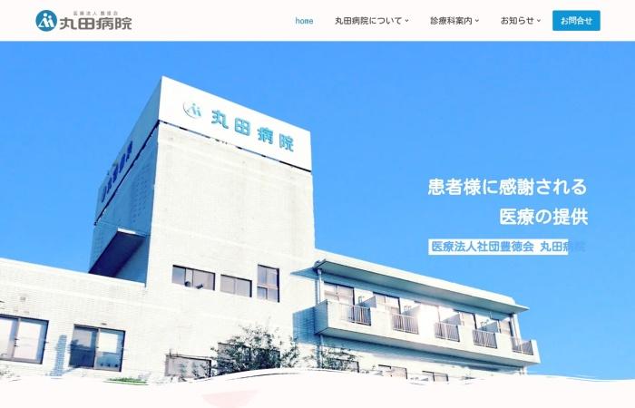 Screenshot of www.maruta-hp.com