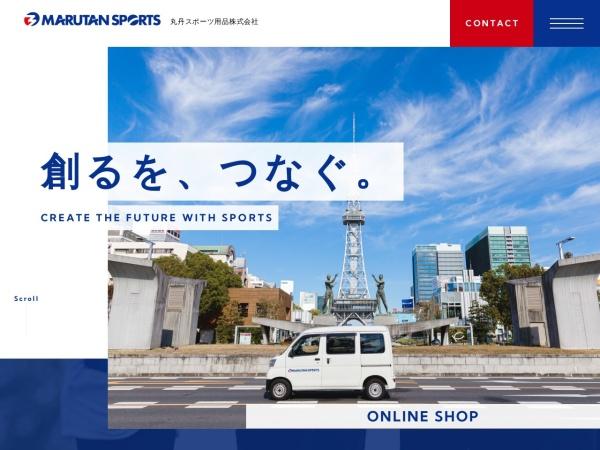 Screenshot of www.marutansports.co.jp