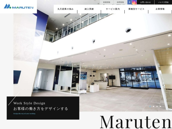 Screenshot of www.maruten.co.jp