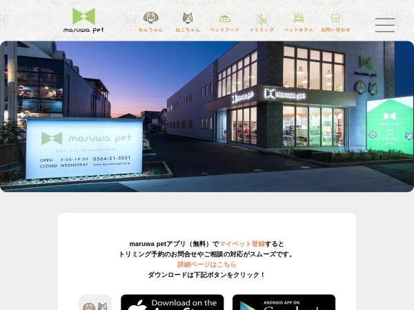 http://www.maruwa-pet.co.jp/
