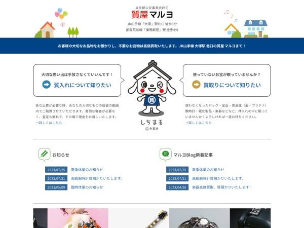 Screenshot of www.maruyo78.jp