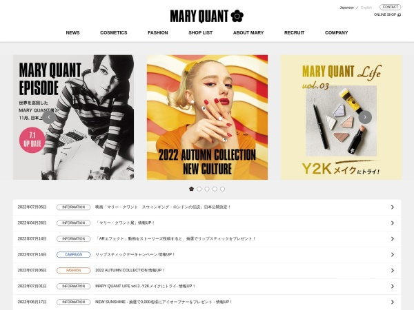 http://www.maryquant.co.jp/