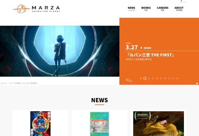 Screenshot of www.marza.com