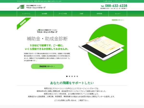 Screenshot of www.masagent.co.jp