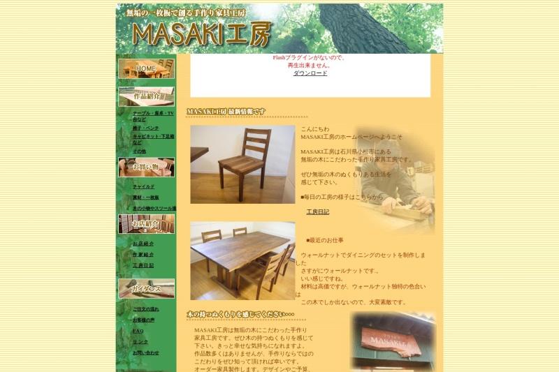 Screenshot of www.masaki-koubou.com