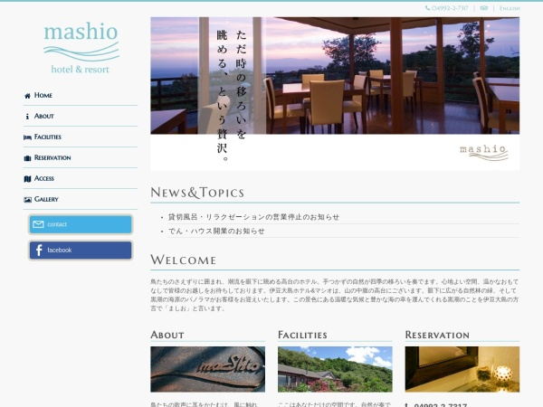 Screenshot of www.mashio.com