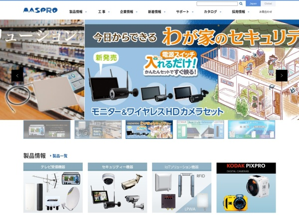 Screenshot of www.maspro.co.jp