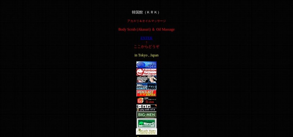 Screenshot of www.massage-krk.com