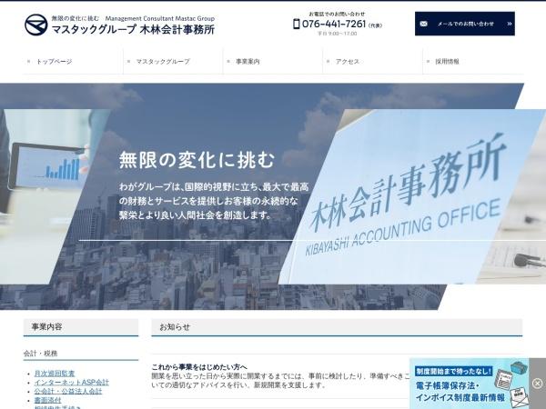 Screenshot of www.mastac-g.jp