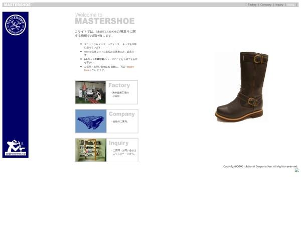 Screenshot of www.mastershoe.co.jp