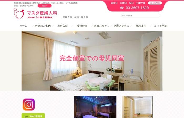 Screenshot of www.masudasanfujinka.jp
