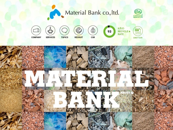Screenshot of www.materialbank.co.jp