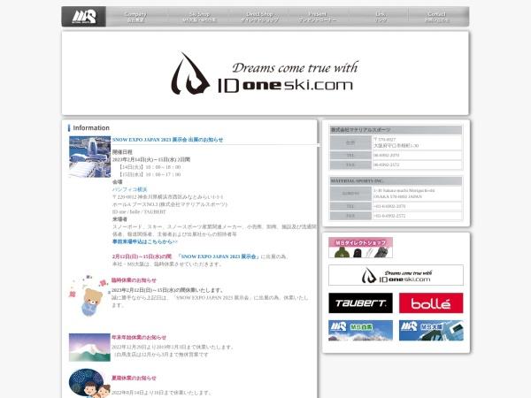 http://www.materialsports.co.jp