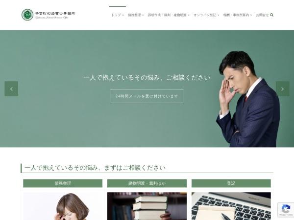 http://www.matsu-office.net/
