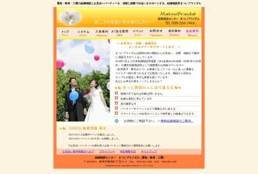 Screenshot of www.matsuibraidal.net