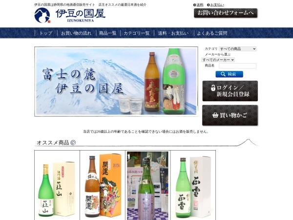 Screenshot of www.matsuisaketen.co.jp