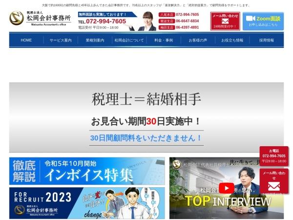 Screenshot of www.matsuoka-kaikei.com