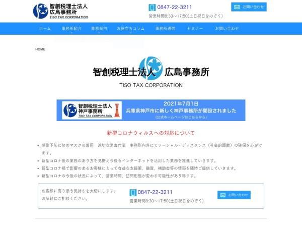 Screenshot of www.matsuura-apollon.jp