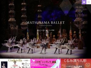 http://www.matsuyama-ballet.com/