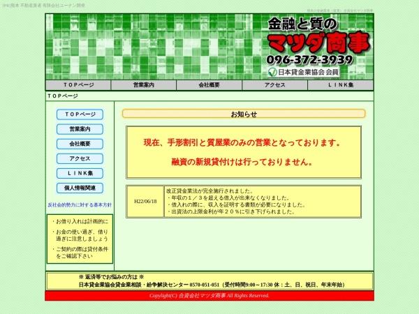 Screenshot of www.matuda-syoji.com