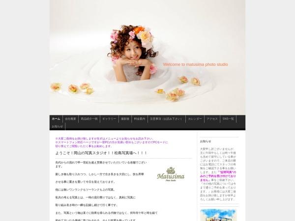 Screenshot of www.matusimaphoto.com