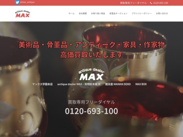 Screenshot of www.max-antique.com