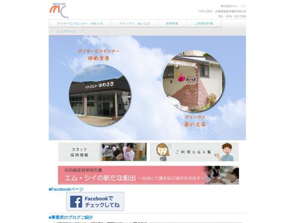 http://www.mc-evoke.jp/